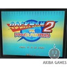 Rockman 2 : Megaman 2 (Arcade Game)