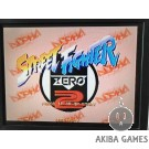 Street Fighter Zero 2 alpha (Arcade Game)