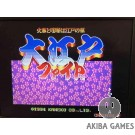 Kaneko Oedo Fight (Arcade Game)