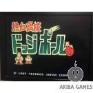 Nekketsu Koukou Dodge Ball Bu  (Arcade Game)