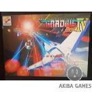 Gradius IV 4 KONAMI (Arcade Game)
