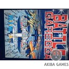BATTLE GAREGGA (Arcade Game)