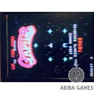 GAPLUS (Arcade Game)