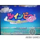 Twinbee Yahho (Arcade Game)