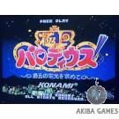 Fantastic Gokujou Parodius (Arcade Game)
