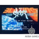 BLAZING STAR - Neo Geo MVS (Arcade Game)