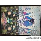 CAVE IBARA (Arcade Game)