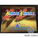 KAISER KNUCKLE (Arcade Game)