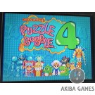 Puzzle bobble 3+4 (Arcade Game)