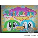 BUBBLE MEMORIES F3 (Arcade Game)