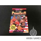 [FC] Mike Tyson's Punch Out !! Guide Book